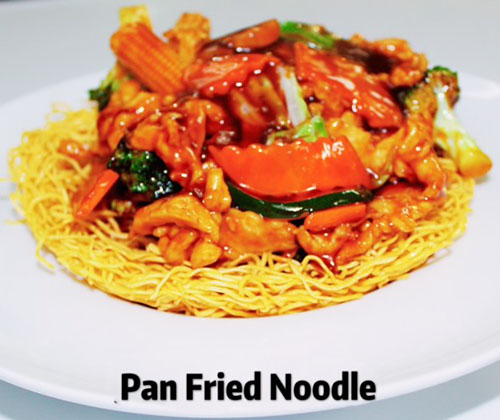 House Special Pan Fried Noodle